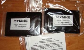 Пакетики с натуральным мумие