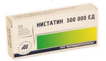 Нистатин для лечения молочницы (кандидоза)