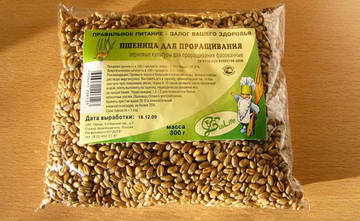 Пшеница для проращивания продается в специализированных магазинах