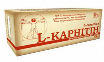 L-карнитин - препарат, сжигающий жир