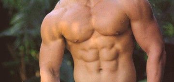 Как понизить тестостерон у мужчин?