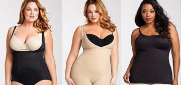 Как выбрать белье для похудения?