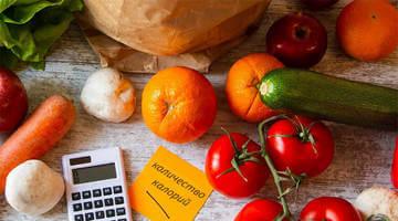 Баланс энергии зависит от питания