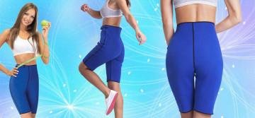 Шорты и другая одежда для похудения