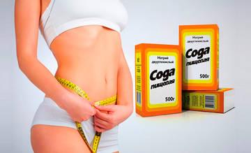 Пищевая сода помогает похудеть