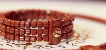 Турманиевый лечебный браслет Нуга Бест